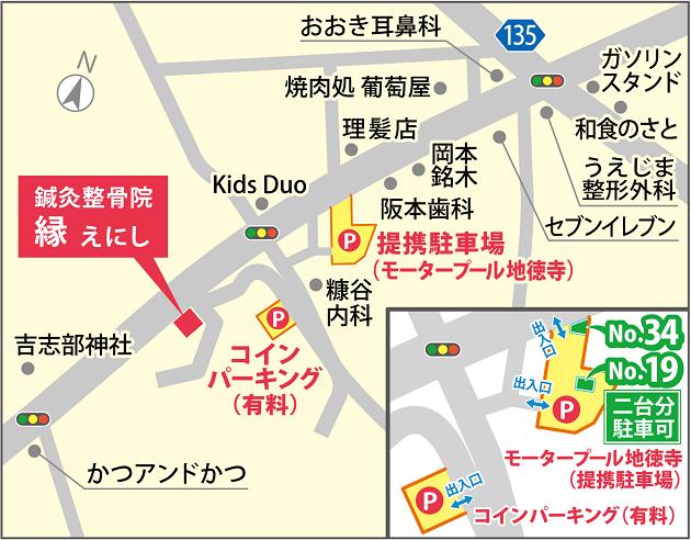 駐車場への地図